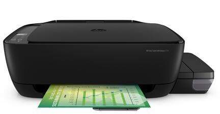 惠普(HP)418多功能无线连供彩色喷墨一体机 打印机(快速加墨/复印/打印/扫描)5820升级型号