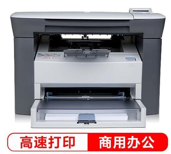 惠普(HP) M1005 黑白激光打印机 三合一多功能一体机 (打印 复印 扫描) 升级型号为134a