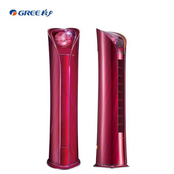 格力(GREE)3/2匹 玫瑰 1级节能 变频冷暖 智控生活 新婚热荐 立柜式 卧室/客厅圆柱式空调 72机正3匹