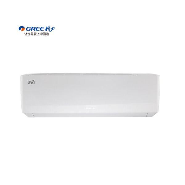 格力GREE 变频冷暖-悦风II 壁挂机3级节能变频空调WiFi控制 蒸发器自洁KFR-35GW35564FNhAa-A